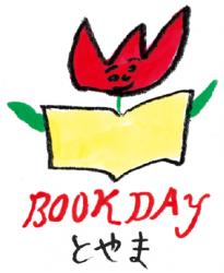 BOOK DAY とやま